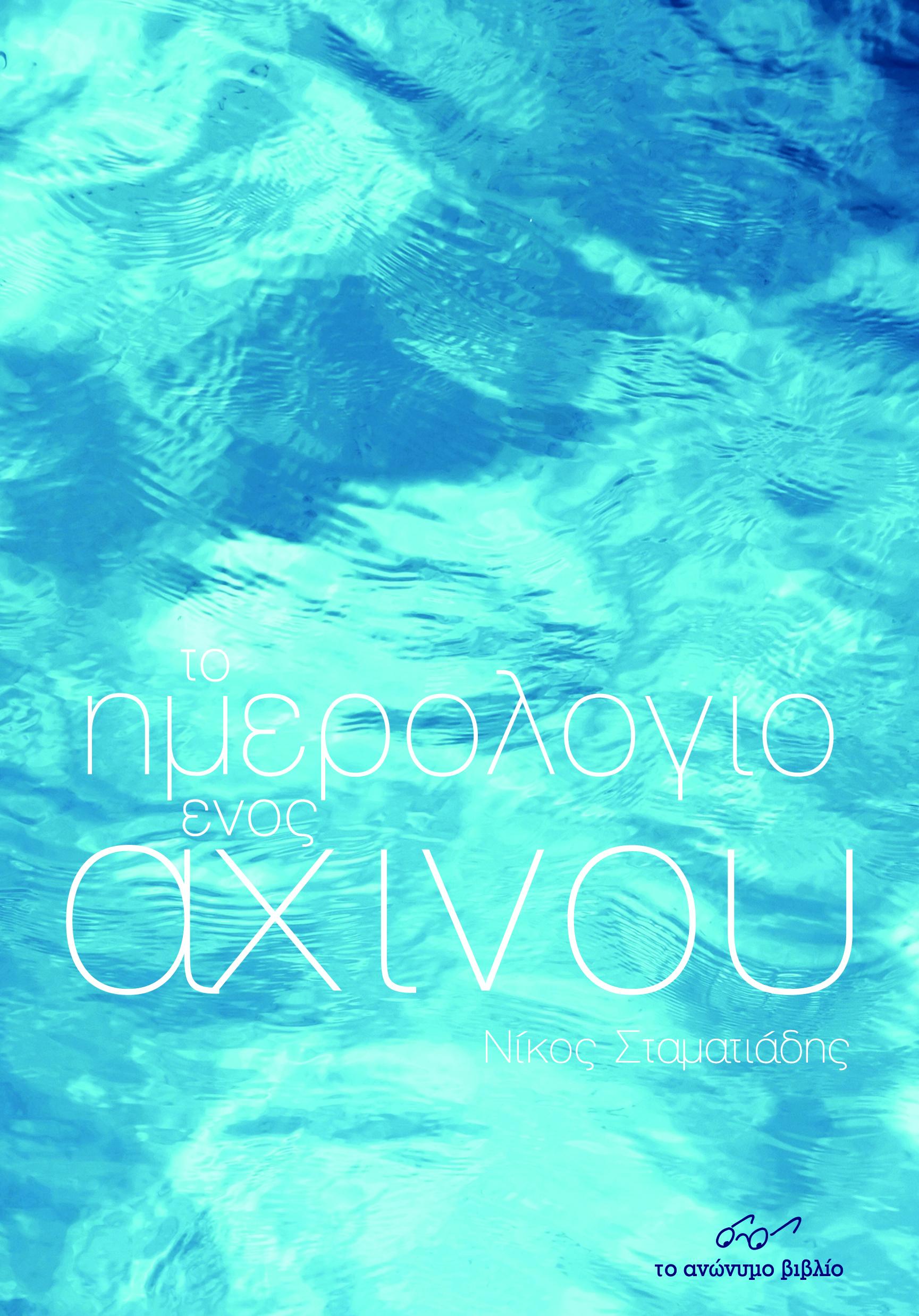 102.Exwfyllo
