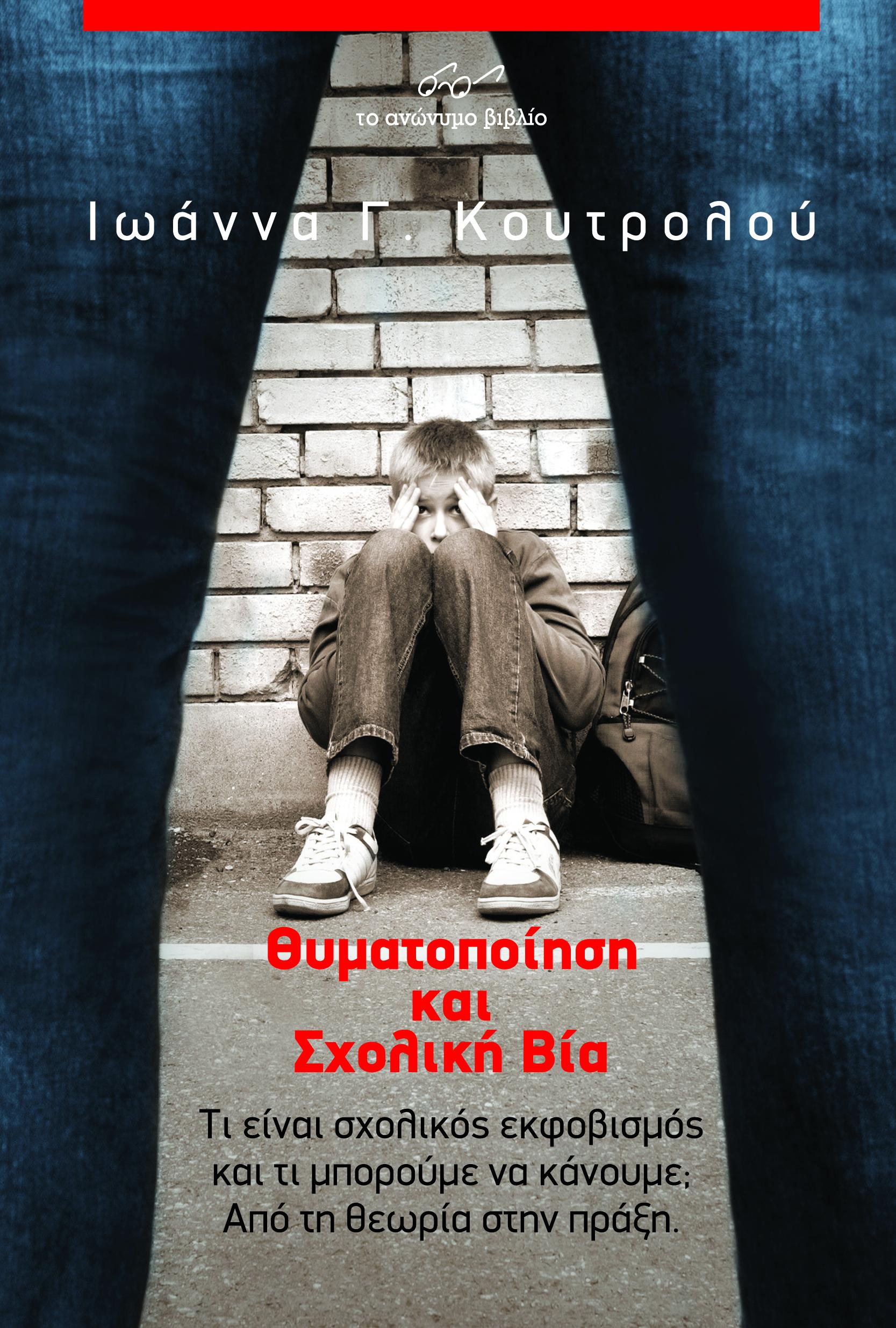 110.Exwfyllo