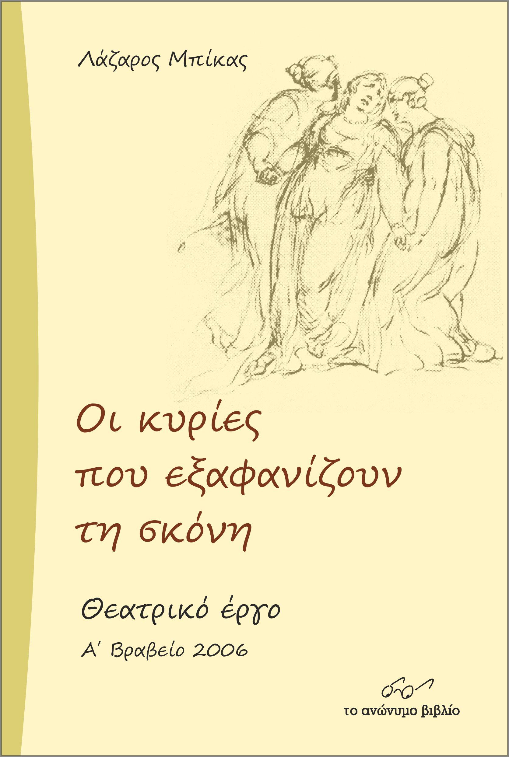 115.Exwfyllo